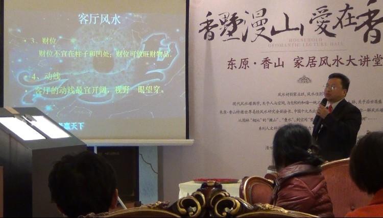万博体育manbetx手机版登陆在重庆东原香山别墅讲解家居万博全站客户端