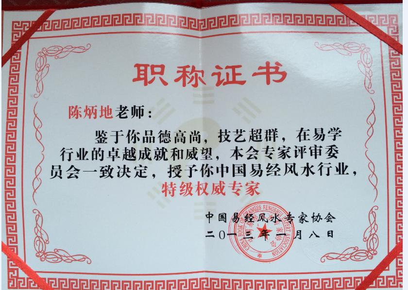 万博体育manbetx手机版登陆荣获中国新万博manbetx电子游戏万博全站客户端行业特级权威专家