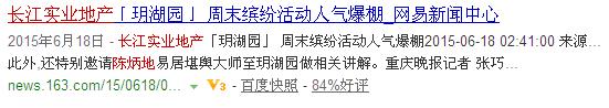 万博全站客户端专家万博体育manbetx手机版登陆给香港李嘉诚长江实业集团讲万博全站客户端