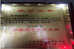 万博体育manbetx手机版登陆荣获中国万博全站客户端十大万博全站客户端名师